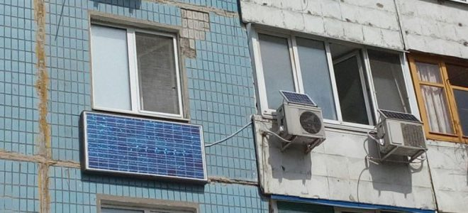 установить солнечные батареи в квартире