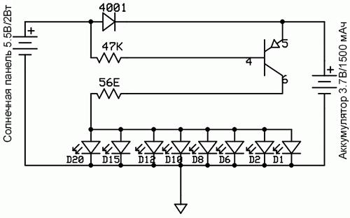 Схема светильника на солнечной батареи своими руками фото 337