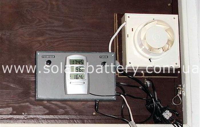 управление солнечным воздушным коллектором термостат, датчик