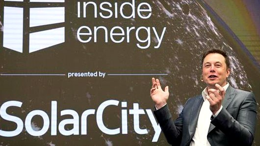 solarsity представила самые эффективные солнечные батареи